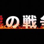 嘘の戦争カズキ役のイケメン菊池風磨の性格は?お父さんが超すごい有名人!
