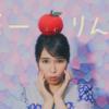グリコ朝食りんごヨーグルトのCMの女優は誰?かわいい清純派人気女優!
