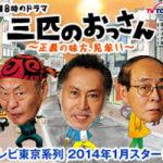 巨人「おっさん3人衆」は誰?打率驚異の5割で今年こそ日本一に!?