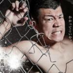 亀田興毅の試合はヤラセ?手加減してたの丸分かり!?「勝ったら1000万」