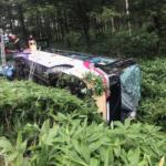 北海道清水町の日勝峠で観光バス横転事故。なぜ?行き止まりのはずじゃ?原因や被害は?