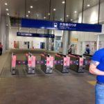 京急線・雑色駅での人身事故の影響で遅延。【現在の様子】