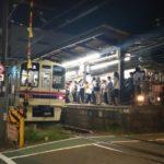 京王線 運転再開見込みはいつ?桜上水駅〜上北沢駅間で人身事故【現在の様子】