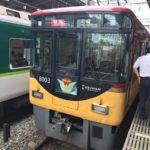 京阪線・萱島駅で人身事故。運転再開はいつ?【現在の様子】
