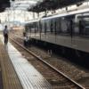 京阪線・萱島駅で人身事故【人がバラバラ】鴨東線・中之島線で運転見合わせ