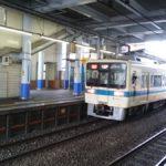 小田急小田原線生田駅で人身事故。運転再開はいつ?【現在の様子】
