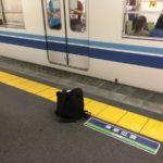 新柏駅で人身事故。東武アーバンパークライン【運転再開や現在の様子】