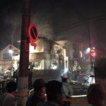 神奈川県横浜市瀬谷区の三ツ境駅付近で火事「煙がすごい」【現在の現地の様子】