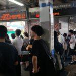西武新宿線・下落合駅で人身事故。【遅延情報や現在の様子】