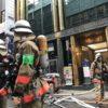 赤坂見附駅付近のビルで火事。原因は?【現在の現地の様子】