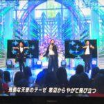 高橋洋子がMステウルトラフェスで「残酷な天使のテーゼ」生歌で披露!with Bも?