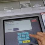 ATMで18億円引き出し事件の黒幕は誰?女2人逮捕。<顔写真>