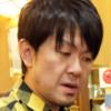 土田晃之さん(お笑い芸人) 接触事故