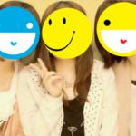 中尾美穂の顔画像やFacebook、その他の情報まとめ「石橋和歩と同罪」