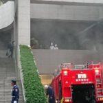 セルリアンタワーで火事(渋谷)【原因や現地の画像・動画・声】「燃えててすごいことなってる」
