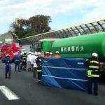 京葉道路上り穴川での渋滞の理由は事故?バイクと大型車が「あれは肉片かな」