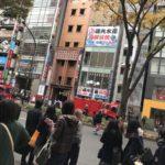 立川駅前のビルで火事(磯丸水産の隣)【現地の様子や声】「消防車いっぱい」「ガチなやつ」