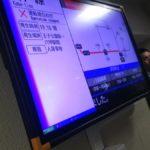 阪急神戸線で人身事故<王子公園駅~六甲駅間>運転再開はいつ?【現在の様子や現地の声】