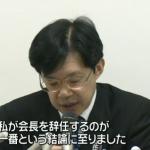 日本将棋連盟の谷川浩司会長が辞任した理由は?三浦九段のせい?プロフィールは?