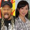 真壁と川田アナが結婚?公開プロポーズ成功!「まさに美女と野獣」
