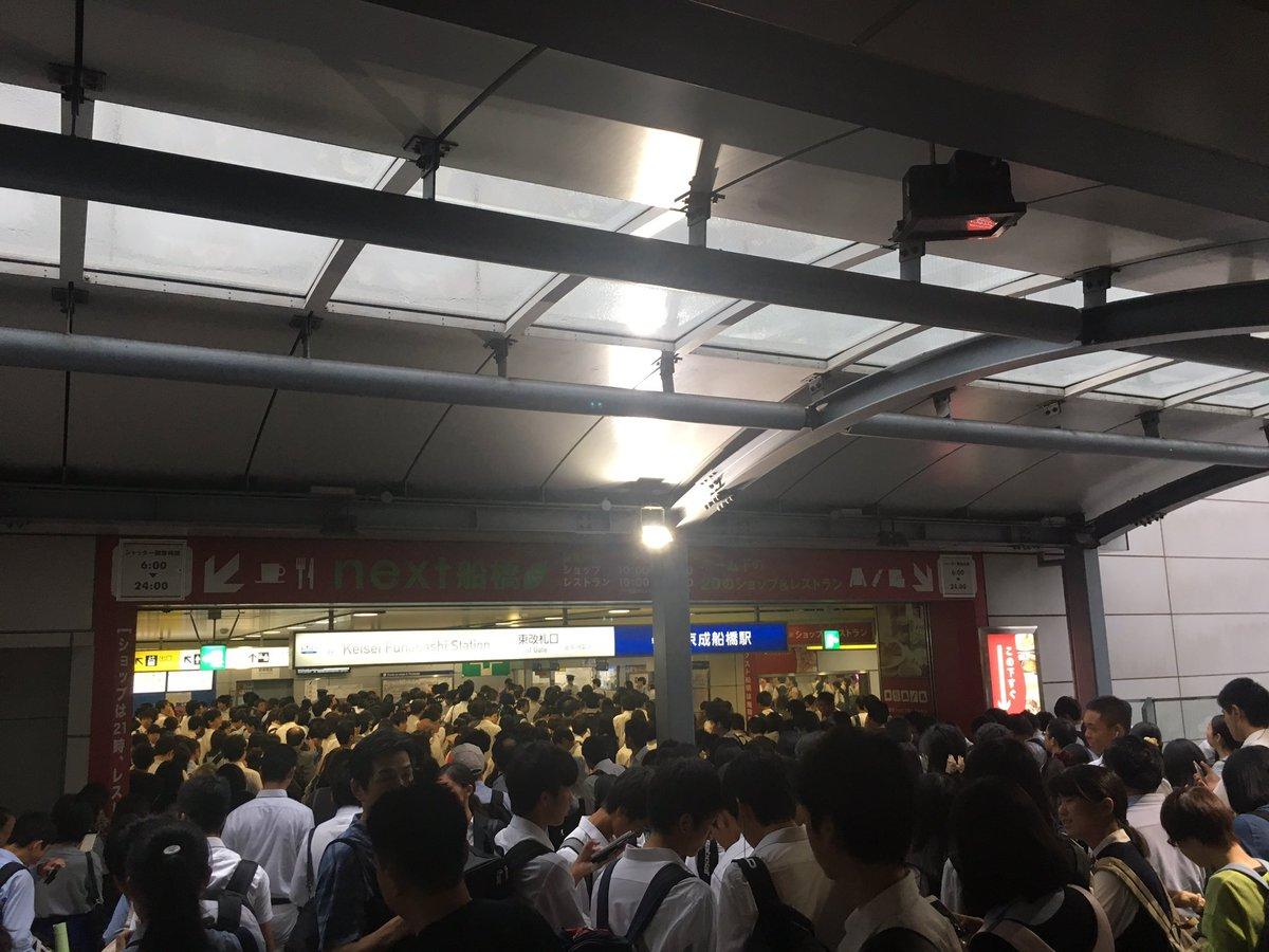京成本線・東中山駅で人身事故。運転再開はいつ?【現在の様子】船橋駅
