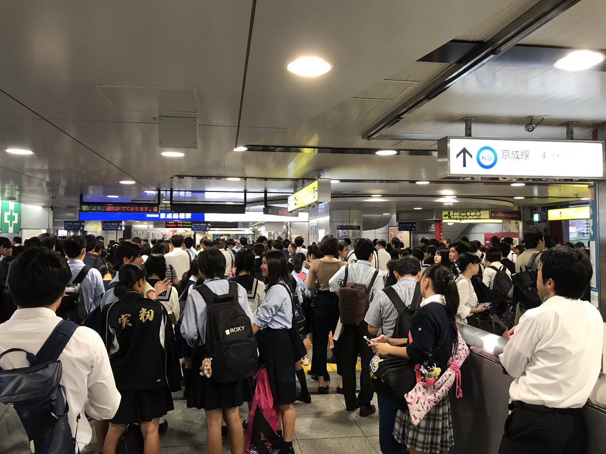 京成船橋駅が混雑しすぎてディズニー状態【現在の様子】京成線・東中山