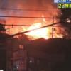 広島県尾道市で火事。原因は放火?犯人は?【現在の現地の様子】