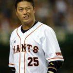 巨人・村田なぜ戦力外通告?理由は?「しょうもない選手獲るなよ絶対に」