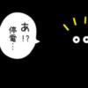 大阪駅・梅田駅で停電!原因や理由は?「改札通れない」「映画が途中で…」「エスカレーター止まった」