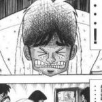 長崎県警の男性巡査の名前や顔画像は?ゲームに30万課金。親に怒られるのが嫌で失踪「小学生かw」「クセがすごい」