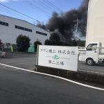 富士市のスクラップ工場で火事。原因は放火?「またか」「臭いがやばい」