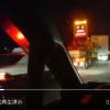 国道50号で渋滞・通行止めの理由は事故「トラック血まみれ」「衝突事故でやばいことなってる」