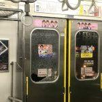 武蔵野線・新小平駅でまた窓ガラスが割れる。同一犯による投石?「2日連続はファンキー」