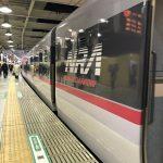 西武新宿線で人身事故(小平~花小金井駅)。運転再開はいつ?「この時間は勘弁してくれ」「嘘だと言って」