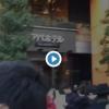 アパホテル新宿歌舞伎町タワーで火事。原因は?「朝っぱらから非常階段駆け下りる羽目に」