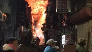 大須賀町の広島駅西で火事。原因や出火元は?「古い建物ばっかりだから、延焼が心配」