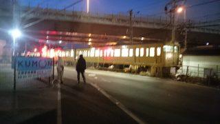 矢野駅で人身事故(呉線)「まだ下に挟まってるらしい」「ブルーシートもあってガチでアレなやつだった」