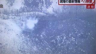 草津白根山が噴火。草津国際スキー場で雪崩が発生「悪いタイミングが重なりすぎ」