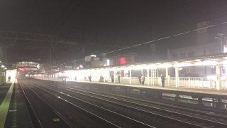 東大阪市の瓢箪山駅付近で火事。原因は?「ココカラファインの交差点らへん」「相当やばいやつ」