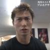 神風永遠 現在もプロボクサーへの挑戦は続いていた【動画】「もうカマキリなんて言わせない」