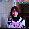 吉岡里帆のモニタリングの「コン」が可愛すぎる【動画】どんぎつねの破壊力が半端ない!