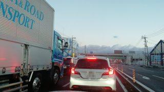 加賀須野大橋で事故渋滞・通行止め。原因は玉突き事故「全く動かない」「免許返還してください」