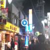千歳烏山で火事。原因や出火元は?「焦げ臭い」「めっちゃ消防車いる」-東京都世田谷区