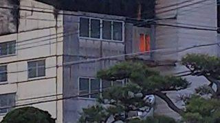 スガイ化学工業で火事(和歌山市湊)。「花王の隣」「黒い煙が大量に」