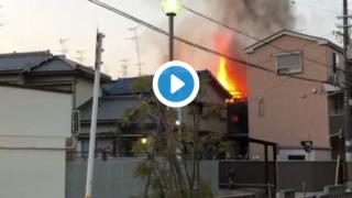 住吉区長居で火事(西長居公園付近)。「消防車多すぎ」「めちゃくちゃ燃えてる」-大阪
