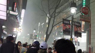 渋谷道玄坂で火事。原因や出火元は?「ビルから人がドンドン降りてくる」-東京