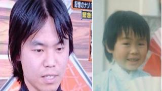 和田竜人と松岡伸矢は同一人物?DNA鑑定の結果に注目が「鳥肌立った」