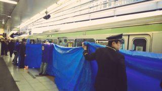 渋谷駅で人身事故(山手線)。「キャッって声が聞こえて…」「目の前で人が落ちた」