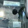 財木琢磨のバスツアーの実況・レポまとめ【カラオケで歌った曲やツアーの雰囲気】