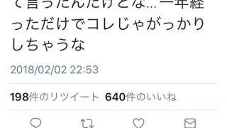 水上颯がツイッターで「頭脳王2018」の番組サイドに「つまんない」「フェアにやってくれ」
